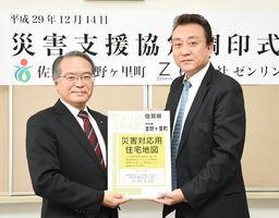 災害支援協力調印式に臨んだ多良正裕町長(左)と和田滋統括部長=吉野ヶ里町役場