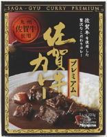 新商品の「佐賀牛カレープレミアム」。1個1300円のご当地カレーとして売り出す