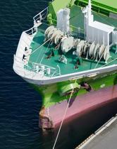 貨物船衝突、1人死亡3人不明