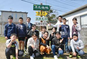 3グループに分かれ、卒業製作に励んだ三里小の6年生たち。前列中央の3人が案内板(奥中央)を作った=小城市小城町