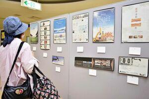 新聞広告やポスターなど100点が並ぶ「佐賀広告賞」の作品展=佐賀市白山のエスプラッツ