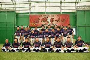 日本少年野球選手権大会に出場する黄城ボーイズ=小城市のベースボールアスリート