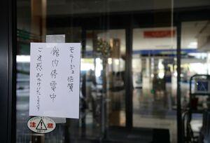 停電の影響で暗くなった店内=14日正午ごろ、佐賀市のモラージュ佐賀