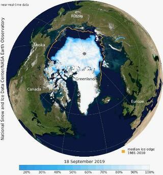 北極の海氷面積、2番目の小ささ