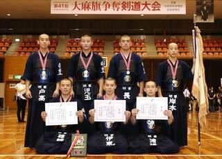 大麻旗争奪剣道・高校生大会 男子・明豊、女子・筑紫台が優勝