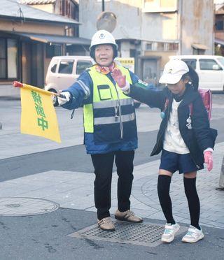 児童の安全見守り40年 武雄町の宇津上さん