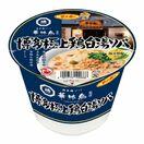 <アンテナ・新商品>博多極上鶏白湯ソバを新発売 サンポー…