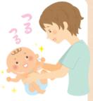 Dr.ハマサキの すこやか こども診察室 赤ちゃんのスキ…