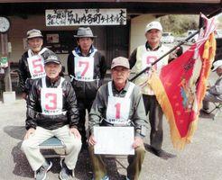 第330回山内各町GB大会で優勝した弓野チーム