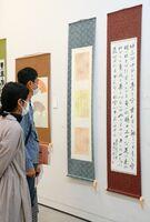 右が二科高校生の部で優秀賞に輝いた中嶋新菜さんの調和体「金子みすゞの詩」=佐賀市の県立美術館