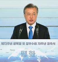 韓国大統領、米朝に歩み寄り促す