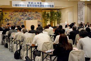 県外や海外からの誘客強化などを事業計画として確認した県観光連盟の通常総会=佐賀市の佐嘉神社記念館