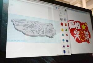 高校突撃隊のロゴは製図ソフトで3Dデータに置き換えられた後、プリンターで出力される
