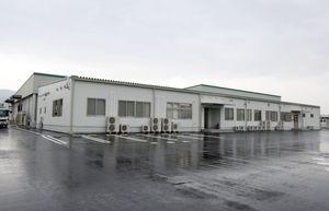 カット野菜を製造するJAさが富士町加工食品みやき工場。1日5万6000パックの生産能力がある=三養基郡みやき町原古賀