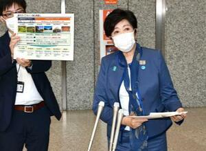 「ライブサイト」などの会場での競技中継中止を表明した東京都の小池百合子知事=19日午後、都庁