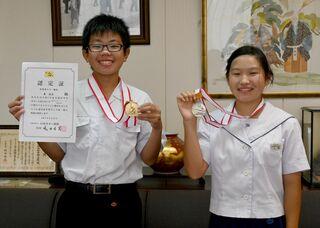 kirari!さがっ子(9月13日~9月19日の紙面から、みんなの表情を紹介!)
