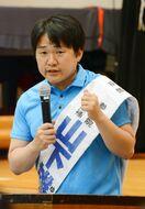 <参院選さが2019>候補者演説から(上) 山下雄平氏(…