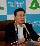 岩島町長が4選不出馬表明 来年2月の太良町長選