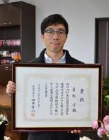 佐賀市のフラワー装飾1級技能士、重松学さん