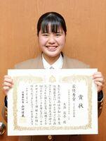 県UD作品コンテストのアイデア作品部門で最優秀賞に選ばれた神埼清明高2年の大石莉子さん=神埼市の同校