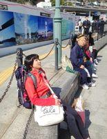 事故で尾道駅に3時間足留めの図