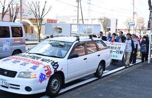 「消費税10%増税反対」などとシュプレヒコールを上げて行進した商工業者ら=佐賀市高木瀬町