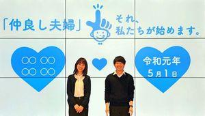 武雄市のロゴマークをデザインに取り入れた撮影用の画面