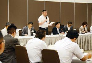 違法薬物の取り締まり強化に向けて開かれた九州地区麻薬取締協議会=佐賀市のホテルマリターレ創世佐賀
