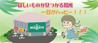 多久高校 マルチメディア系列3年 田中 大地