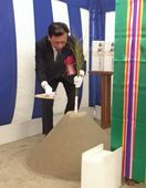 佐賀エレクトロニックス新工場増設へ 吉野ヶ里で起工式