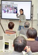 教育や食品加工貢献 海外青年協力隊が活動報告