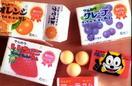 昭和のカケラ 10円ガム