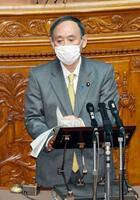 参院本会議の代表質問で答弁する菅首相=21日午前