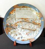 幕末から明治期の製陶作業を描いた色絵の大皿「色絵画賛付製陶之図大皿」(直径61㌢)