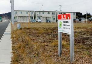 整備した土地26%が未利用