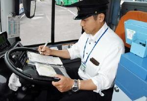 点検簿をチェックする運転士。いろんな業務をこなしている=佐賀市交通局