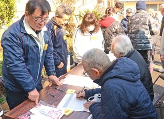 災害時の備え学ぶ 4町と県、合同で避難所運営訓練