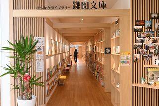 <高校生記者>「まちなかライブラリー鎌田文庫」 本が人生を変えてくれた