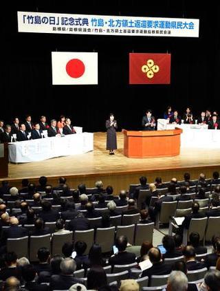 「竹島の日」式典で領土主張