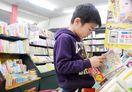 有田の積文館、閉店を撤回 「文化の象徴」地元の熱意実る