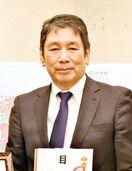 佐賀ターミナルビル 社長に副島前副知事