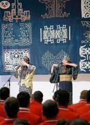 アイヌ舞踊でトンガ代表を歓迎