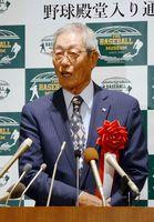 野球殿堂入りし、喜びのスピーチをする権藤博さん=東京都文京区の野球殿堂博物館