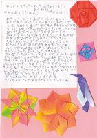 正木杏奈さんの作品