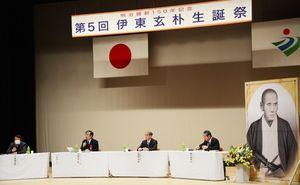 伊東玄朴の功績などについて紹介したシンポジウム=神埼市中央公民館