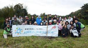「JTB地球いきいきプロジェクト」の参加者たち=佐賀市