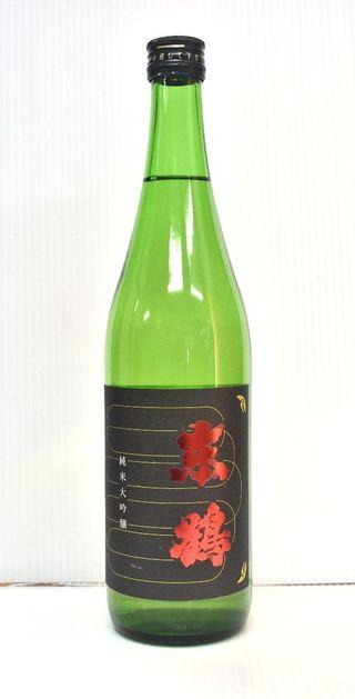 東鶴酒造「東鶴 純米大吟醸 美山錦」