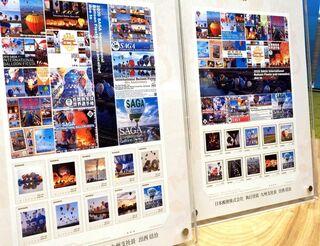 バルーン切手、今年も発売 23日から佐賀市内44の郵便局で