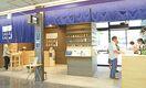 佐賀駅に立ち飲みBARオープン 県産品の魅力を発信する場に