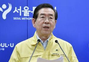 ソウル市長、遺体で発見